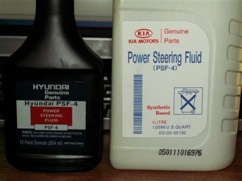 Hyundai Power Steering Fluid by 2008 Hyundai Sonata Power Steering Reservoir Hyundai