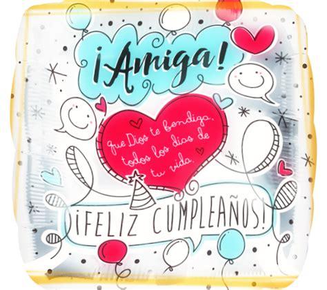 pancarta de amor amistad y feliz cumplea 241 os posot class perfectas frases bonitas para felicitar a una amiga en su