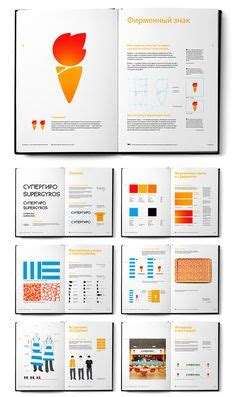 book layout guide brandbooks styleguides corporate identity manuals on