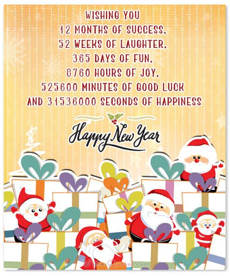 happy  year memes happy  year  wishes wallpaper gif  facebook