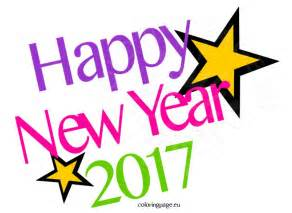 happy 2017 clipart coloring
