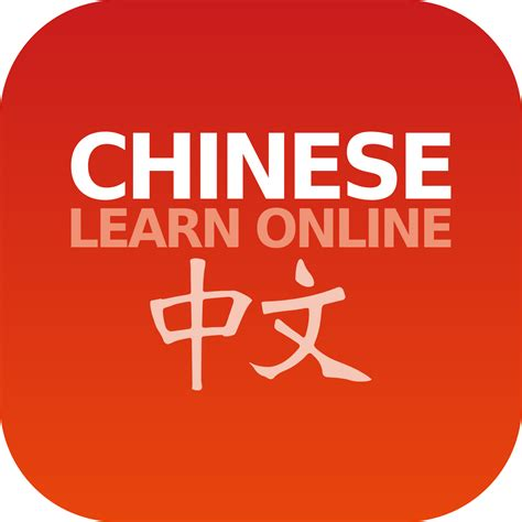 Learn Mandarin From Podcasts by Learn Insights Podcast
