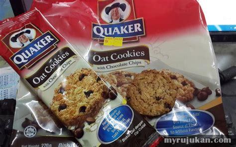 Bolehkah Wanita Hamil Makan Quaker Oat Biskut Oat Coklat Chip Selera Orang Diet Myrujukan