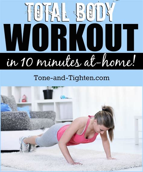 10 minute at home total workout tone and tighten