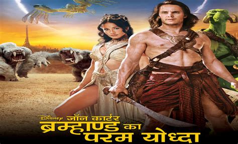 hollywood film raftaar ka junoon 5 hollywood superhero films with funny hindi titles