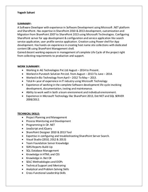 sharepoint sle resume developers 28 images nhi doan