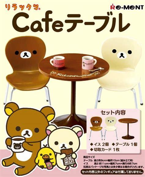 silla clay dolls re ment rilakkuma cafe table dolls miniature chair re
