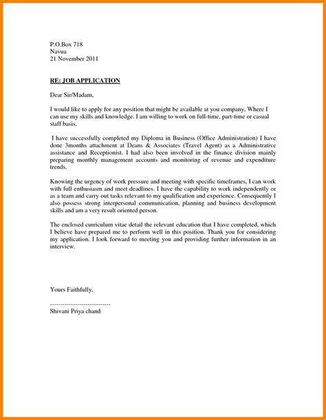 5 application letter sample for any position joblettered