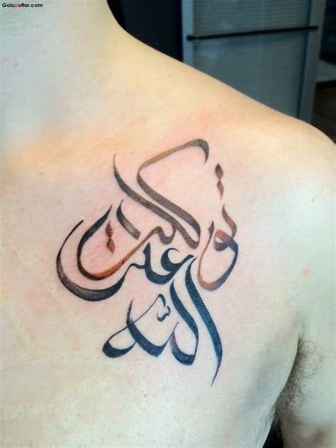fantastic tattoo of arabic word on chest photos and ideas