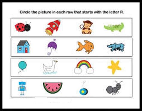 4 Letter Words Related To Crafts kindergarten words that begin with the letter r