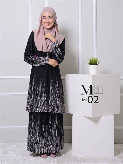 baju kurung moden yang loose baju kurung moden melyna mesra penyusuan saeeda