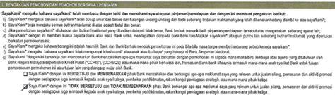 soalan lazim mengenai pinjaman perumahan 2014 che ahmad