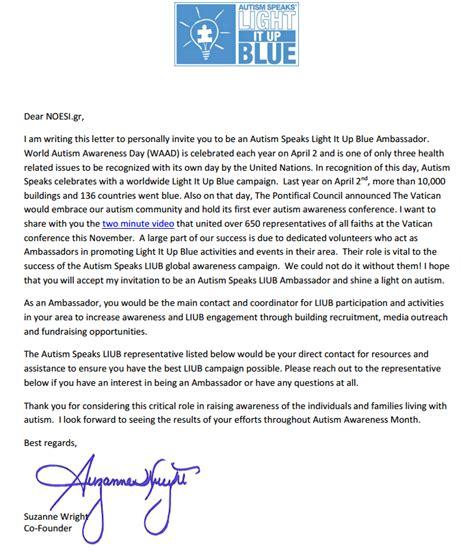 Invitation Letter Greece editorial quot quot autism speaks