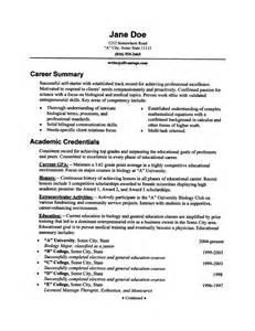 Enforcement Code Of Ethics Essay by Enforcement Essays