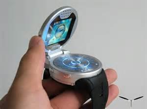 cool gadget cool gadget