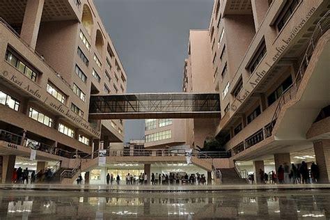 Nsu Bd Mba by Gallery Md Erfan Ershad