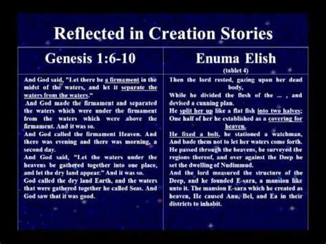 enuma elish and genesis lecture on genesis 1