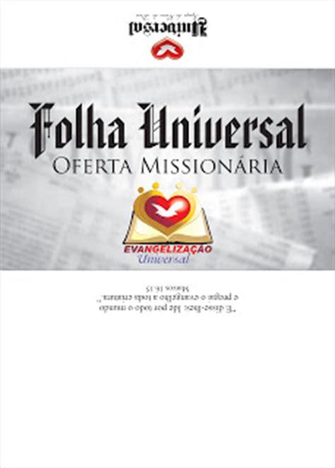 Frases Fju Pa Envelopinho Para O Jornal Da Igreja 2 Modelos 4 3 4 X 6 1 2 Envelope Template