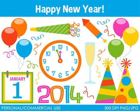new year celebrations clip happy new year celebration clipart digital clip by
