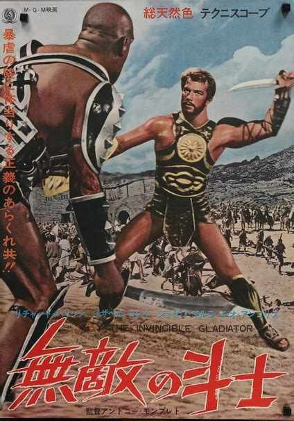 film gladiator bf the invincible gladiator japanese b2 movie posters