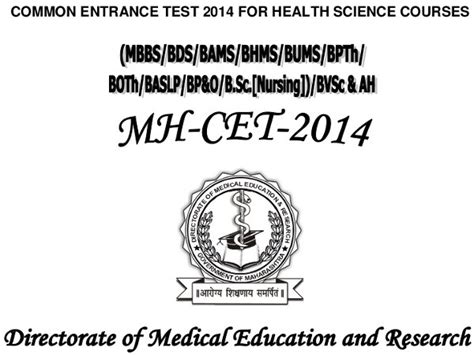Mh Cet Mba Syllabus by Maharashtra Cet 2014 Pattern And Syllabus Careerindia