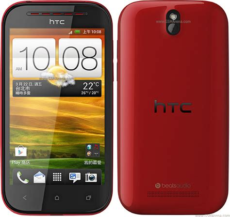 htc root apk how to root htc desire p tutorial