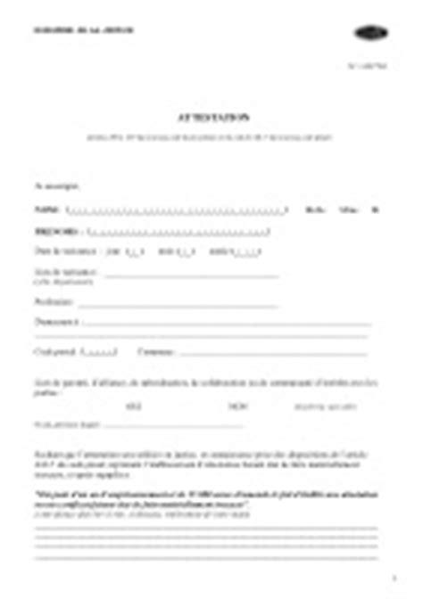 Cerfa Credit Formation 2015 Mod 232 Le D Attestation De T 233 Moin Cerfa N 176 11527 02 Mon Cerfa Mon Cerfa