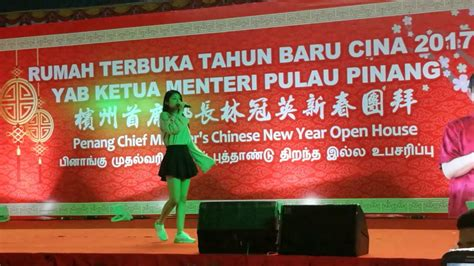 penang chief minister new year open house pei singing at penang chief minister new
