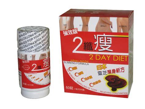 g weight loss pills g weight loss pills buy garcinia cambogia dr oz