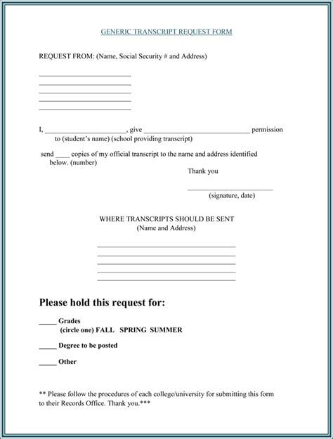 request for release of records template 6 printable transcript request templates
