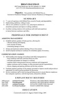 functional resume sle assistant to warehouse manager