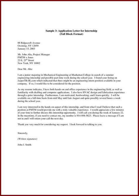 letter application letter basic appication of best exles letter exle of application