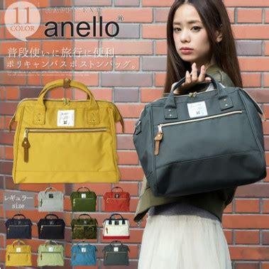 Bahan Babitery Fit L 1ab anello tas selempang polyester size l light green jakartanotebook