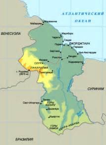map of south america guyana гайана