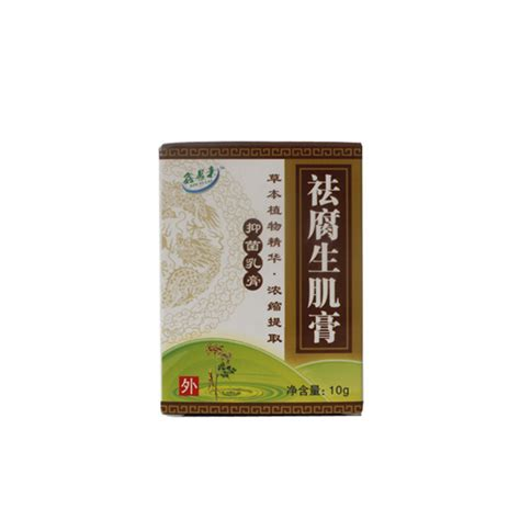 bed sore cream online get cheap bed sores aliexpress com alibaba group