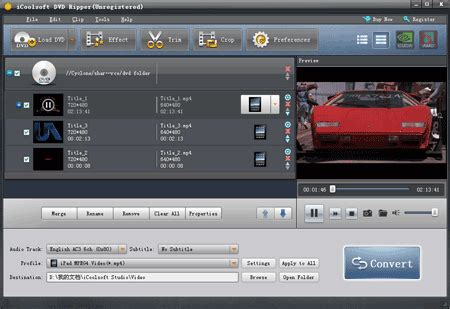 bup format converter how to convert bup file free programs utilities and