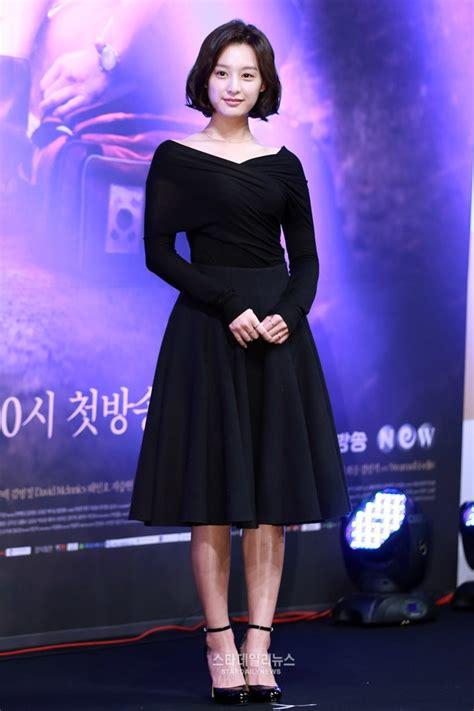 Abw Dots Descendants Of The Sun Fashion Dress Song Hye Kyo Import Be black dress kembar iu vs ji won who wore it