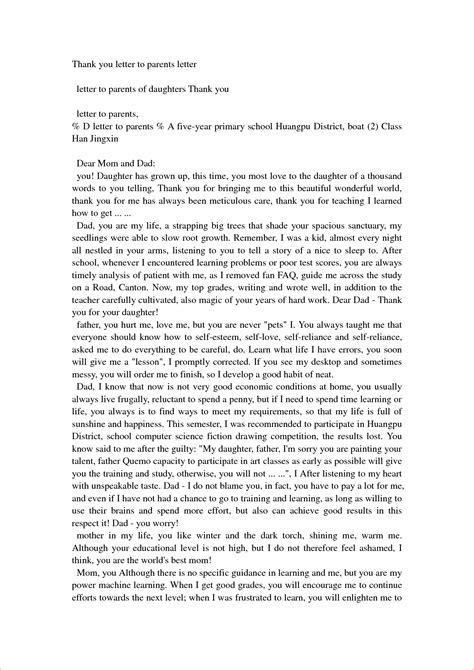write a letter to teacher letter for teacher teacher appreciation