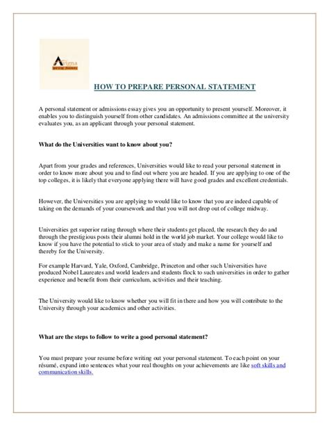 how to prepare personal statement