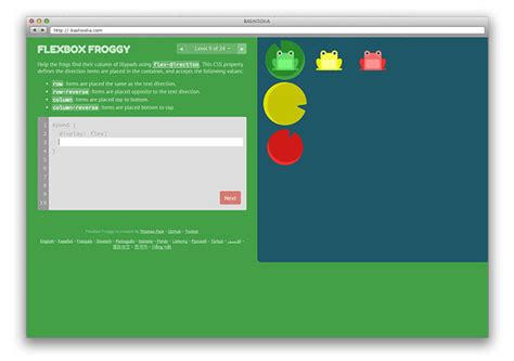 layout with flexbox css flexbox 15 resources to get you started web