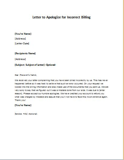 business letter billing error business apology letter to for incorrect billing