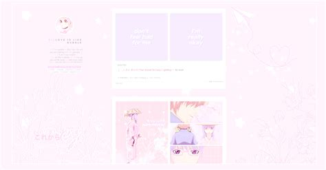 tumblr themes free love 사랑은 거품처럼