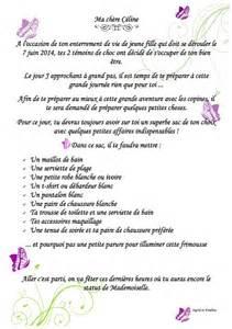 Modèle De Lettre D Invitation Pour Les Vacances Modele Une Lettre D Amour Document