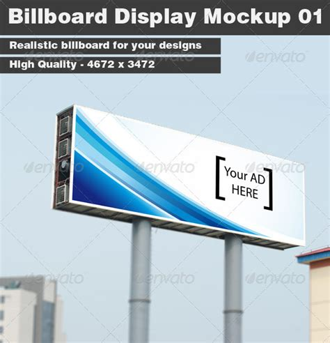 billboard mockup template free 19 outdoor billboard psd template images outdoor