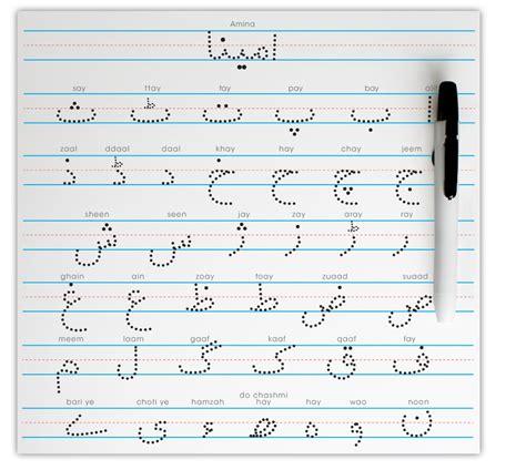 urdu handwriting worksheets printable urdu practice dry erase board erase board alphabet
