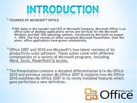 office definition ms office 2010 vs 2007