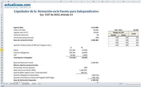 liquidador de retencion en la fuente a independientes 2016 retencion en la fuente 2012 por servicios