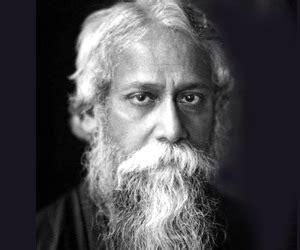 rabindranath tagore biography in hindi video e books on tagore library kendriya vidyalaya ntpc kayamkulam