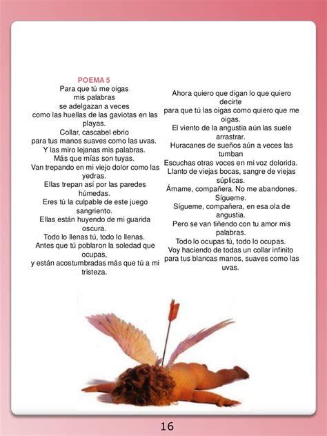 poesia alusiva al 5 de febrero de 1917 constitucion apexwallpapers revista febrero 2012