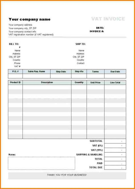 Utility Bill Template Free by Blank Utility Bill Template Images